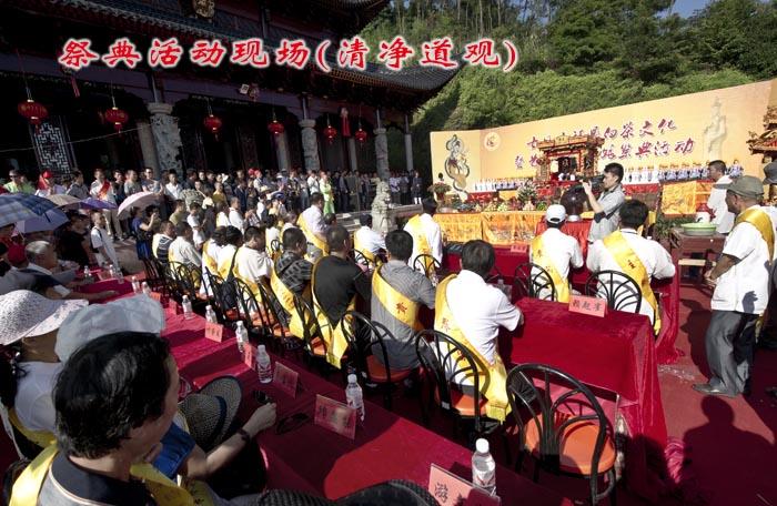 """福鼎市举办首届""""七月七""""太姥娘娘祭典活动"""