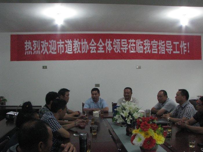 2014年道协在管阳金峰宫召开第三届一次常务理事扩大会.jpg
